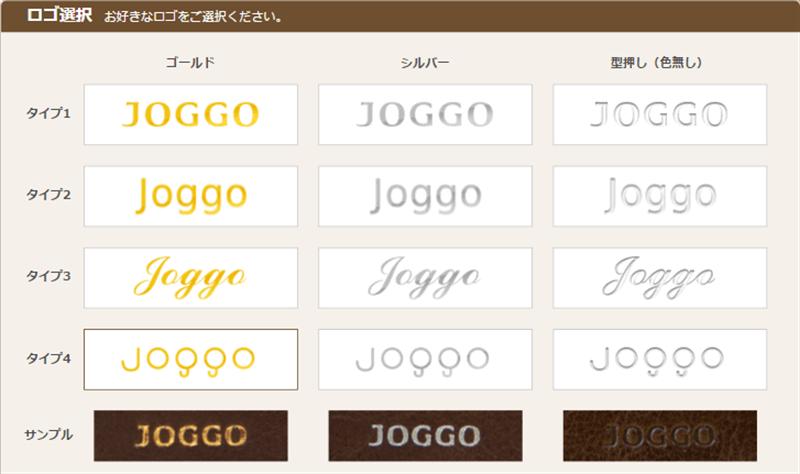 joggokuchikomi (13)_R