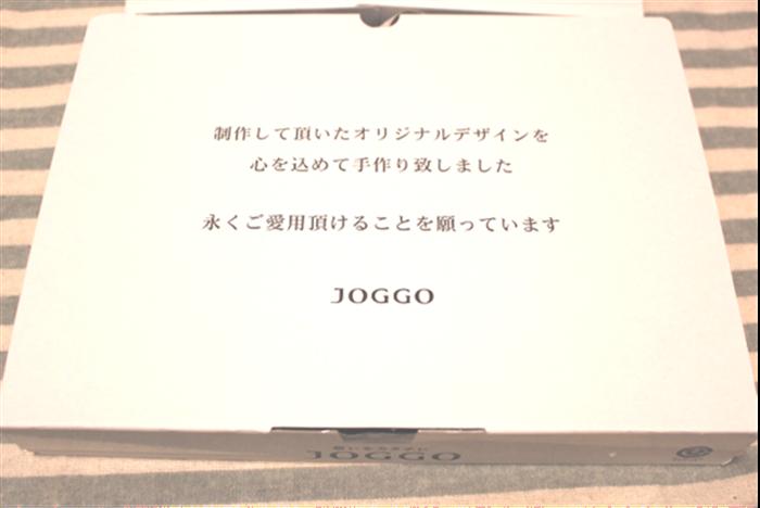 joggokuchikomi (2)_R