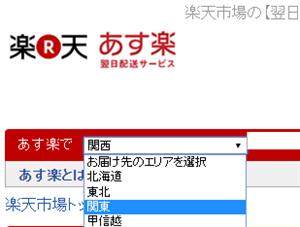 asuraku_R