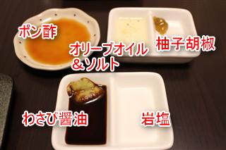 shirayaki_0