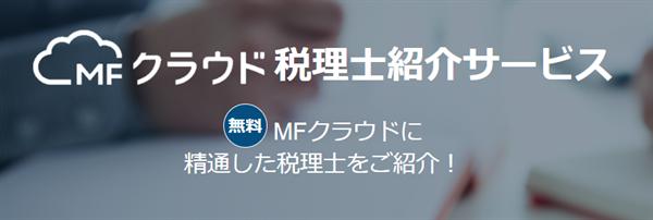 mfcloud (6)_R
